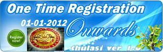 Kerala PSC OTR Application