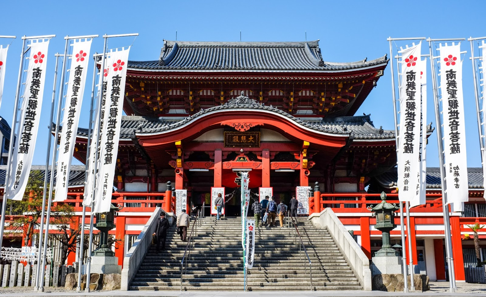 Travel & Adventures: Nagoya ( 名古屋 ). A voyage to Nagoya ...