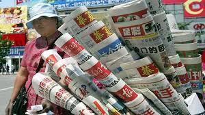 أبرز اهتمامات الصحف الهندية والإندونيسية