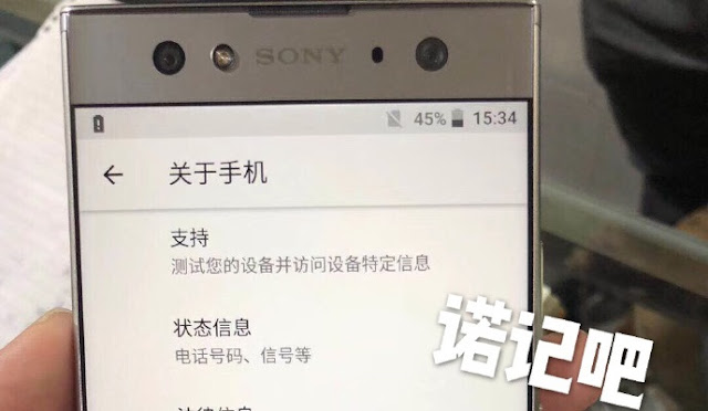 Leak Shows Sony Xperia XA2 Ultra with Ultra Thick Bezels