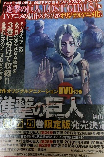 L'Attaque des Titans - Lost Girls, Actu Japanime, Japanime, Manga, Actu Manga, Wit Studio,