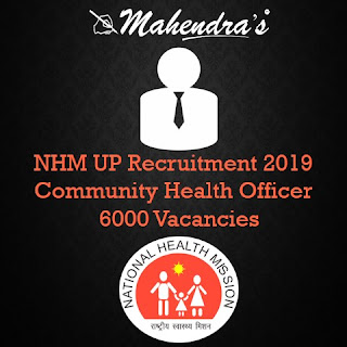 NHM UP Recruitment 2019 : Community Health Officer | 6000 Vacancies