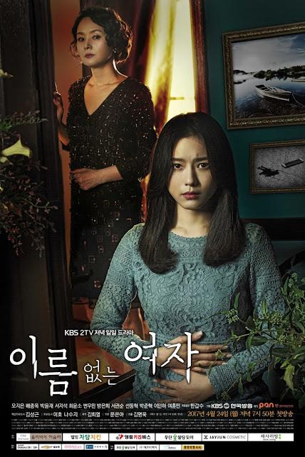 المسلسل الكوري Unknown Woman ح25