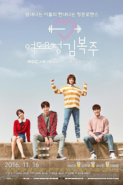 Drama Korea Weightlifting Fairy Kim Bok Joo Subtitle Indonesia