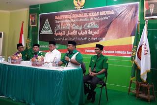 GP Ansor Resmi Rilis Keputusan Bahstul Masail Pemimpin Non Muslim