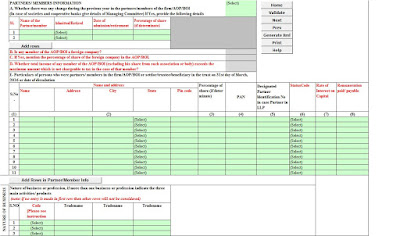 Itr5,income-Tax return form5,return 5,online income tax return,efiling itr 5,efiling,