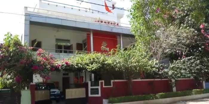 samidha rss office bhopal