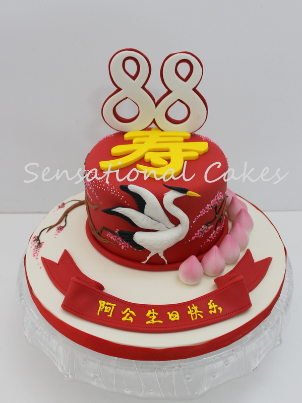 SINGLE TIER LONGEVITY RED CAKE SINGAPORE 80 YEAR OLD IN ACTION GIANT Auspicious SHUO TAO THEME