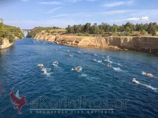 korinthia-symmetoxh-375-kolymbhtwn-sto-swim-the-canal-isthmus-corinth