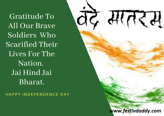 Quotes About Independence Dayhappy Independence Day Messages2018