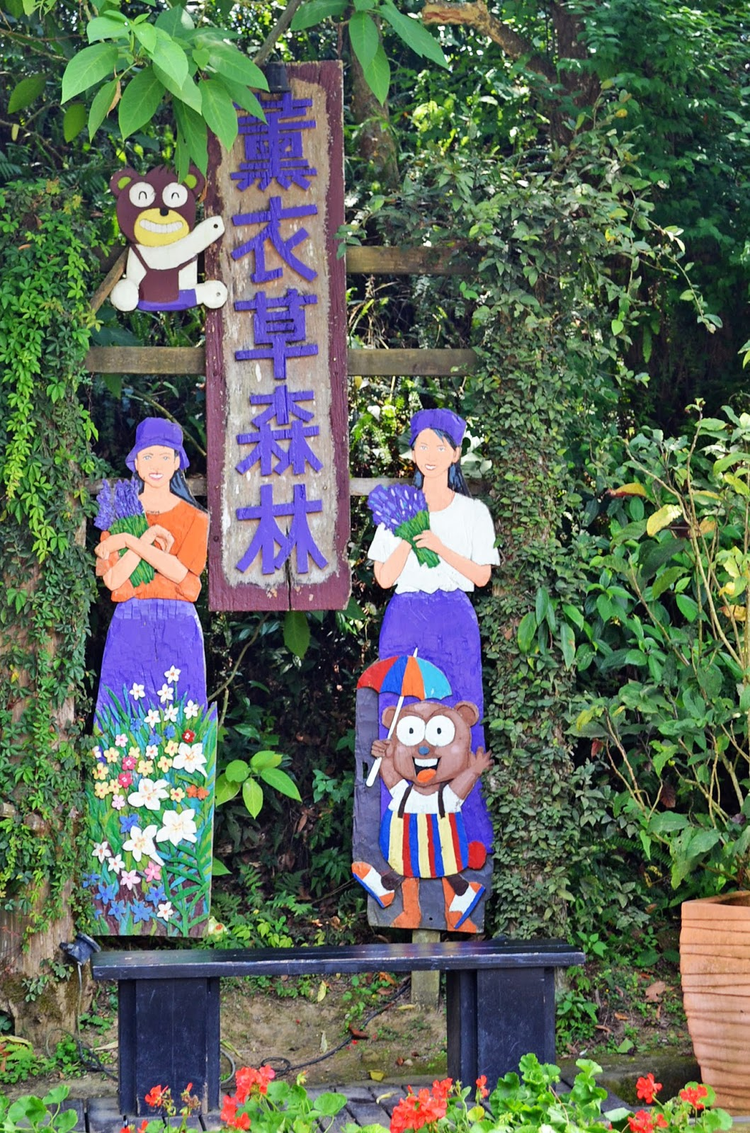 Trip To Taiwan 台湾: Taichung 台中 - Lavender Cottage 薰衣草森林