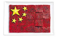 флаг Китая вкусный