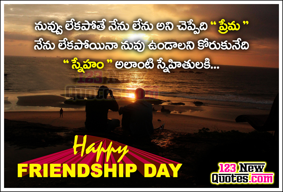 New Quotes About Friendship New Telugu Inspiring Friendship Day Quotes And Friends Images Free