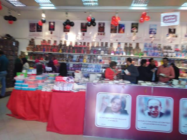 حفل توقيع معرض عصير الكتب بقصر ثقافة سوهاج