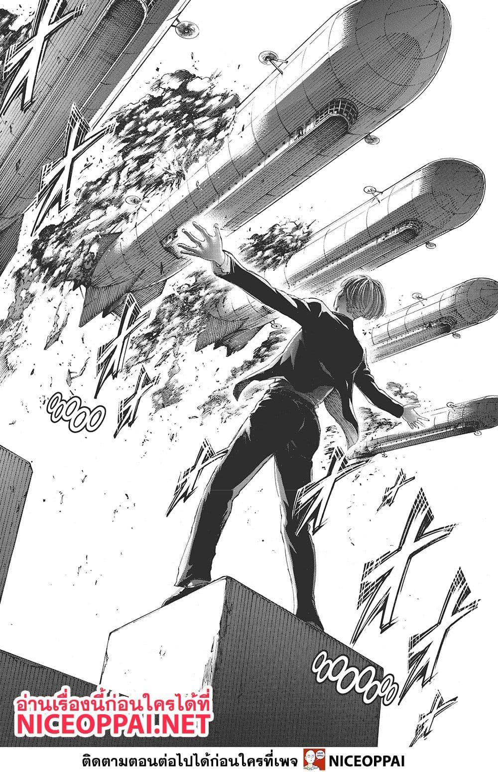 อ่านการ์ตูน Attack on Titan  ตอนที่ 118 หน้าที่ 3
