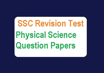 10th Physical Science Revision Test Question Paper | AP/ TS SSC PS Pre final Question Paper