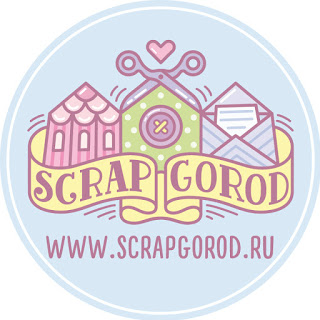 ScrapGorod