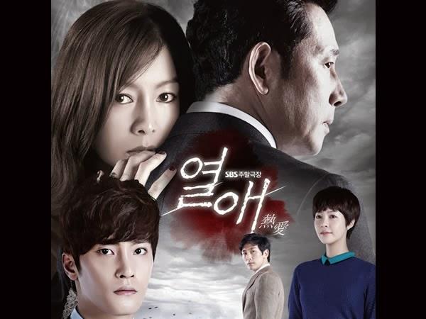 2013年韓劇 熱愛(熱戀)線上看