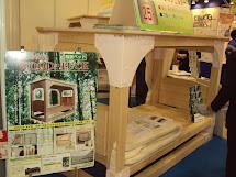Readytokyo Earthquake Technology Expo Yokohama Feb 2012