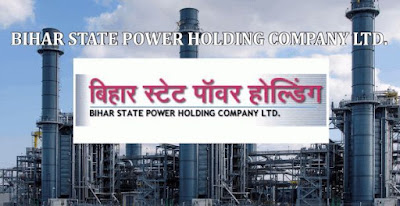 free job alert - Bihar State Power Holding Company Limited (BSPHCL) Recruitment