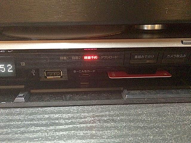 Blu-ray/DVDトレイやUSB端子、B-CASカード挿し込み口