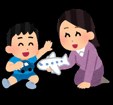 おもちゃで遊ぶ親子のイラスト(お母さん)