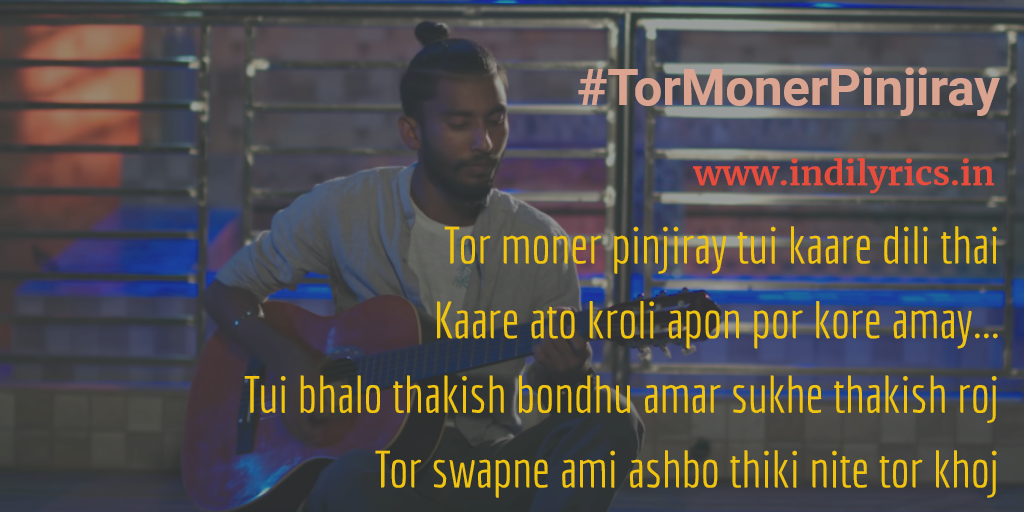 Tor Moner Pinjiray Jishan Khan Shuvo Bangla Song Lyrics With
