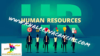 HR Vacancies in UAE