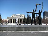 Novosibirsk, Rússia