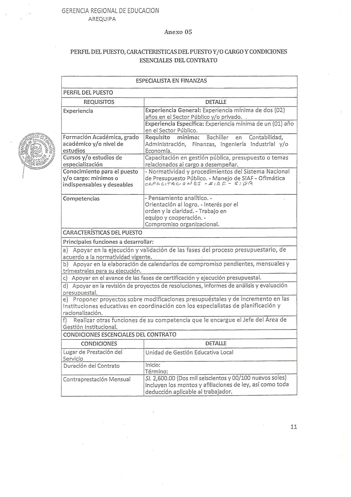 Segunda convocatoria para contrato cas ugel caman for Convocatoria de docentes 2016