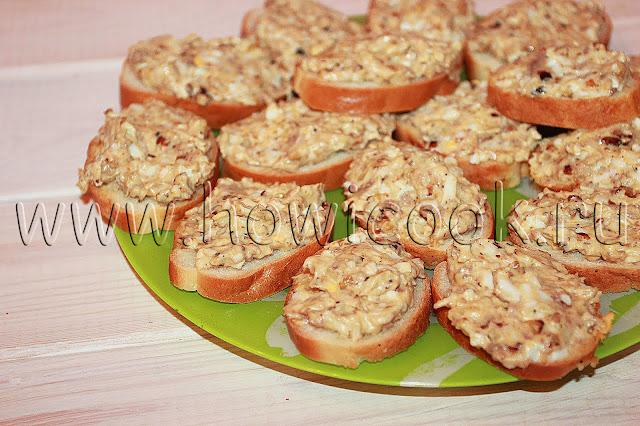 рецепт закуски с печенью трески и грецкими орехами