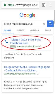 no 1 gi google