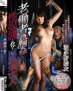GVG-362 Busty Widow Yui Hatano Turn Into A Gangbang