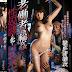 GVG-362 Busty Widow Yui Hatano Turn Into A Gangbang