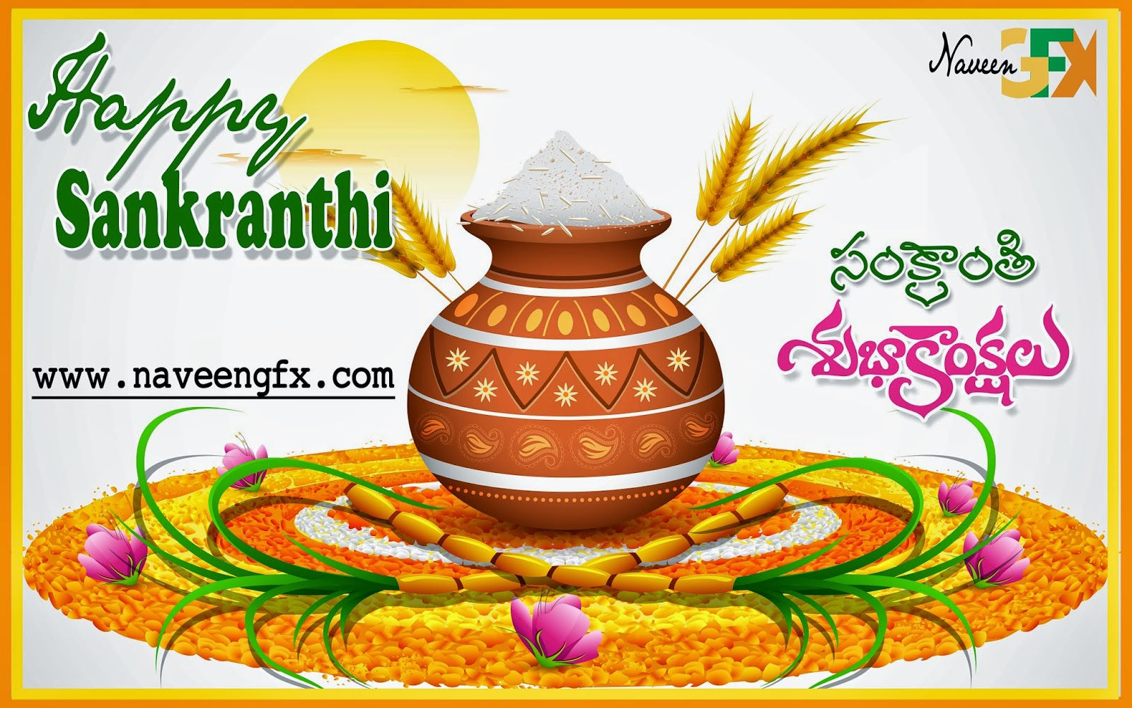 telugu-sankranti-quotes-and-greetings-with-images-naveengfx.com