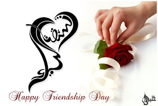 friendship day whatsapp images