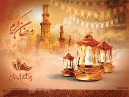 امساكية شهر رمضان 2019 - كام عدد ساعات الصوم -اوقات الصلاة والافطار والسحور - اول ايام عيد الفطر المبارك 2019
