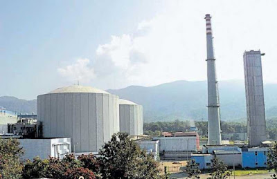 Kaiga Atomic Power Station