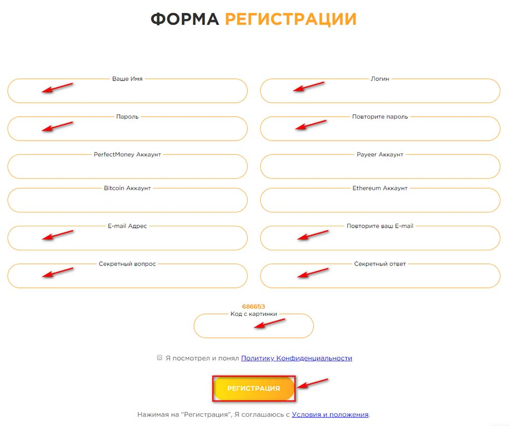 Регистрация в Capital Betting 2