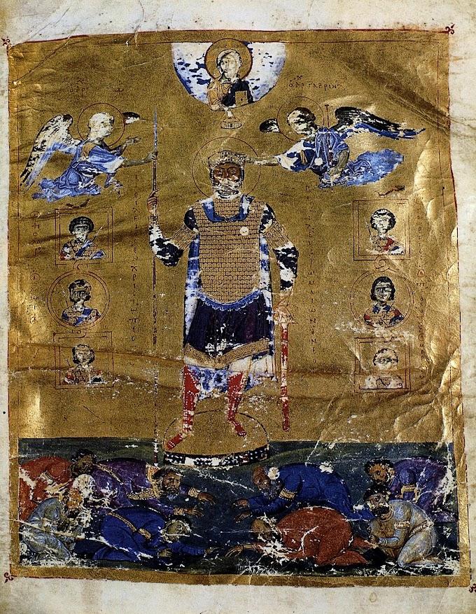 ΠΕΡΙ ΒΑΣΙΛΕΙΟΥ Β΄ ΤΟΥ ΜΑΚΕΔΟΝΟΣ