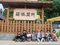 Du học Nhật bản với nhiều điều hấp dẫn