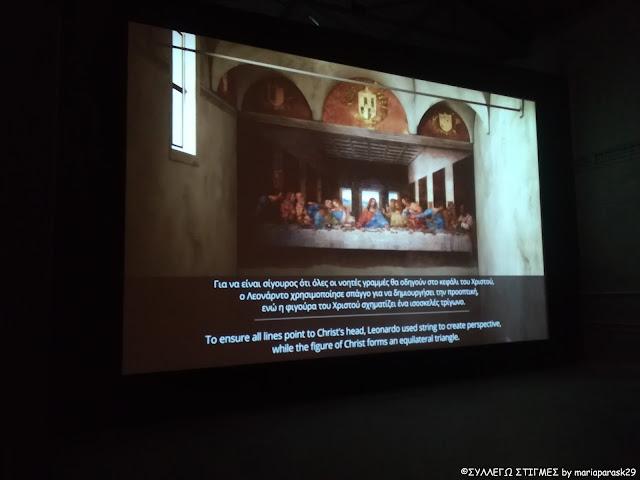 Ο Μυστικός Δείπνος Leonardo Da Vinci by ΣΥΛΛΕΓΩ ΣΤΙΓΜΕΣ