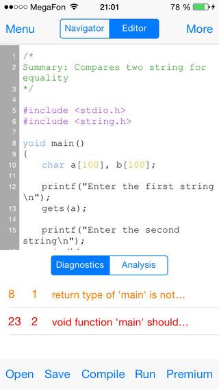 CppCode Screenshot