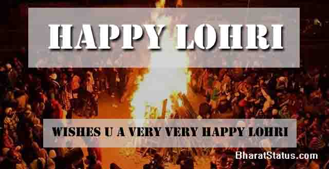happy Lohri wishes sms quotes images in hindi