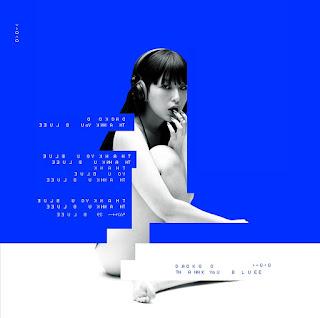 DAOKO - 同じ夜 歌詞-lyrics-mv