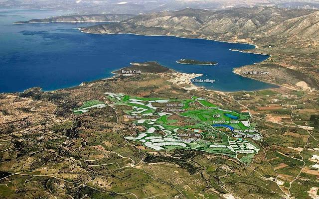 Ξεκινήσουν οι εργασίες για την ανάπτυξη του Kilada Hills - Επένδυση 420 εκατ. ευρώ στην Ερμιονίδα Αργολίδας