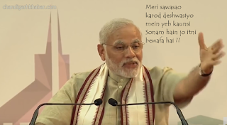 Sonam-Gupta-Bewafa-Hai-Pictures