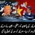 China Resist Against America For Threatening Pakistan, Latest News