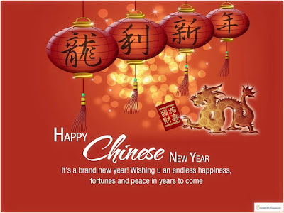 New Year 2017 Chinese