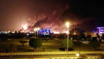 تفجيرات ارامكو, السعودية, اشكال الارهاب, امريكا, ايران, الحادث,